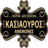 Kasiaouros Reception Halls